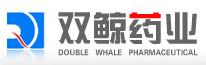 青岛双鲸药业有限公司