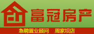 重庆富冠房产经纪有限公司