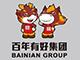 重庆市百年有好集团