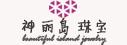 重庆神丽岛珠宝有限责任公司