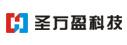 重庆市圣万盈科技有限公司