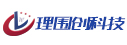 重庆理围创科技有限公司