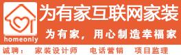 重庆惟有家科技有限公司