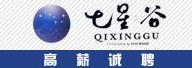 重庆七星谷生态农业开发有限公司