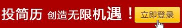 万州人才网(重庆优快人力资源管理有限公司)