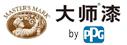 PPG大师漆万州旗舰店