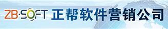 重庆市正帮企业管理有限公司