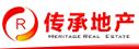 重庆传承地产经纪有限公司(总部)