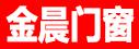 重庆万州金晨门业